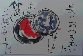 図  3.jpg